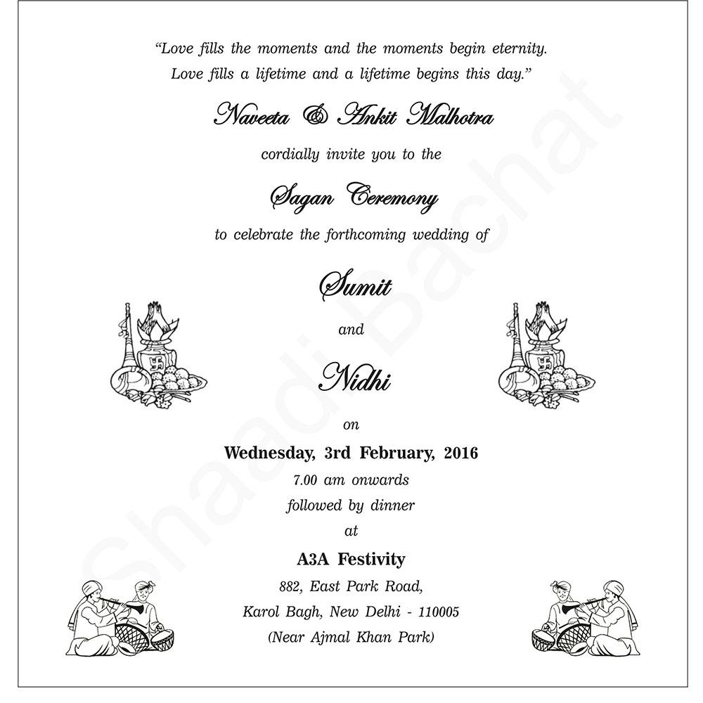 Shaadi Bachat Wedding Cards Chocolates Wishing Chimes Choreography